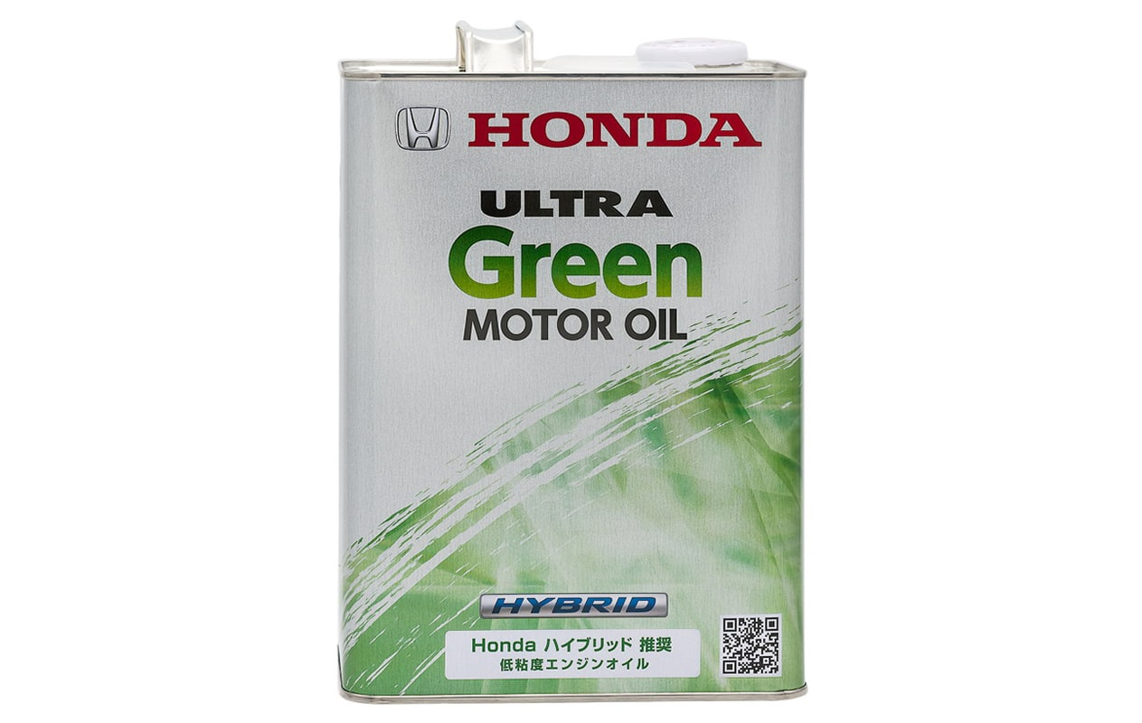 ULTRA GREEN OIL